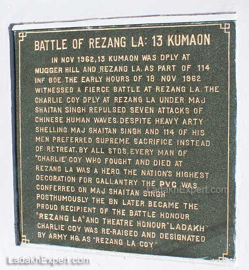 battle-of-rezang-la