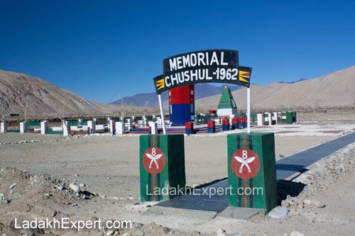 chushul-war-memorial